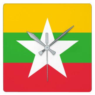 Myanmar Flag Square Wall Clock