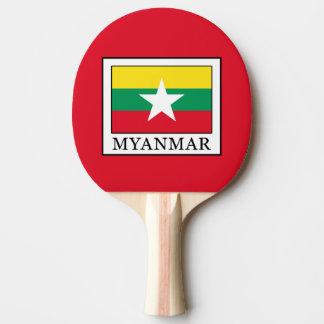 Myanmar Ping Pong Paddle
