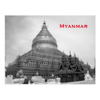 Myanmar Vintage Travel Tourism Add Postcard