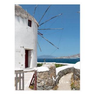 Mykonos - Postcard