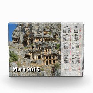 Myra, Turkey award 2015 Calendar