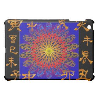 MYSTICAL Sun Mandala  JAN 2011 03 iPad Mini Covers