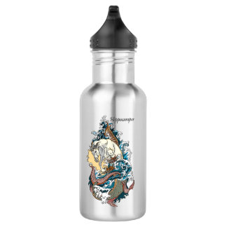 mythological seahorse 532 ml water bottle