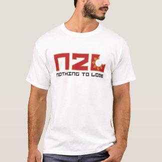 N2L Performance Micro-fiber T-Shirt