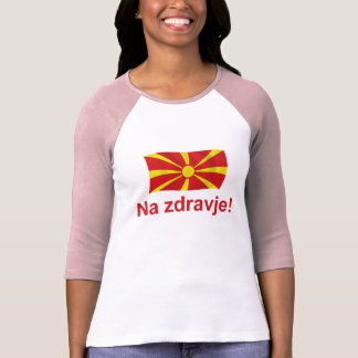 Na zdravje! (To your health!) T-shirts