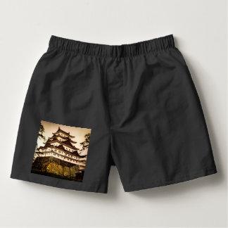 Nagoya Castle in Ancient Japan Vintage 名古屋城 Boxers