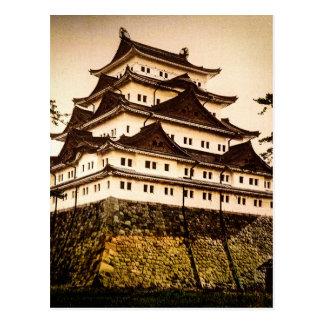 Nagoya Castle in Ancient Japan Vintage 名古屋城 Postcard