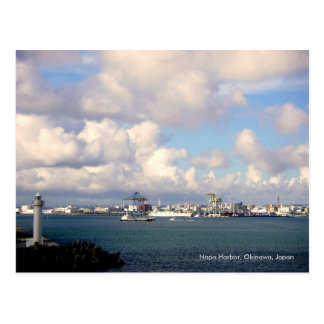 Naha Harbor, Okinawa Japan Postcard