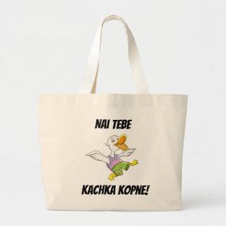Nai Tebe Kachka Kopne! Ukrainian Duck Tote Bag