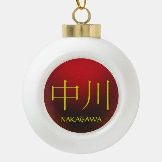 Nakagawa Monogram Ceramic Ball Christmas Ornament