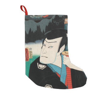Nakamura Shikan IV in the role of Fuwa Kazuemon Small Christmas Stocking