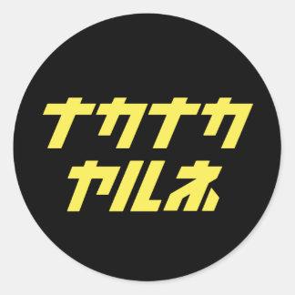 Nakanaka Yarune - Pretty Good Classic Round Sticker