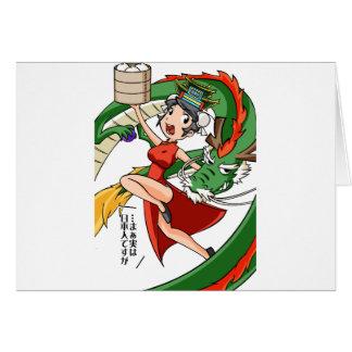 Nakano bloom lotus (Japanese) English story Card