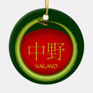 Nakano Monogram Snake Ceramic Ornament
