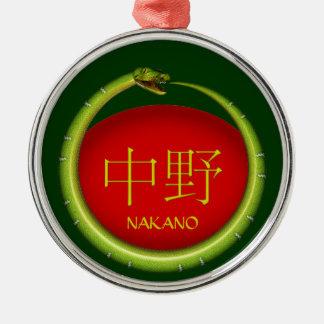 Nakano Monogram Snake Metal Ornament