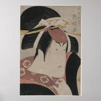 Nakayama Japanese Vintage Art Image Poster