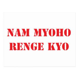 Nam Myoho Renge Kyo Postcard