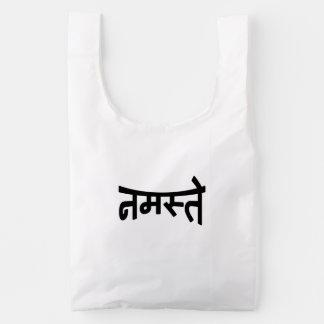 Namaste (नमस्ते) - Devanagari Script