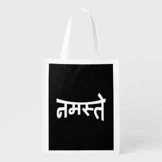 Namaste (नमस्ते) - Devanagari Script Grocery Bags