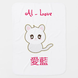 Name in Japanese - Personalized Baby Blanket
