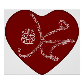 Name of Mohammad (saaw) consists of Latin letters. Poster