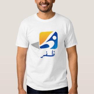 Name on T-shirt