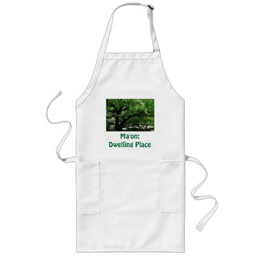 Names of GOD with Meanings Aprons