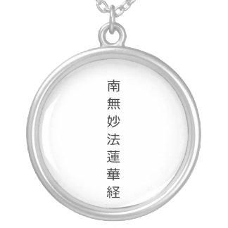 NamMyoHoRenGeKyo Necklaces