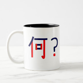 "Nani? It means ""What?"" Two-Tone Coffee Mug"