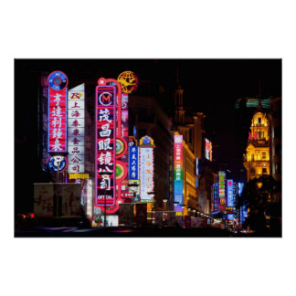 Nanjing Road, Shanghai Poster