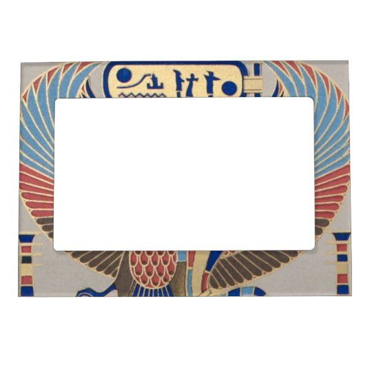 Naos Ramesses II Snake Bird Cartouche Egyptian Magnetic Frame