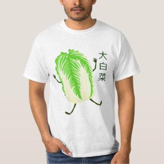 Napa Cabbage T Shirt