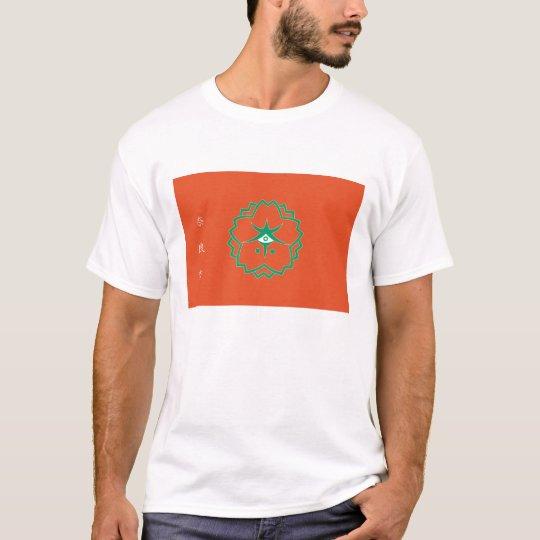 Nara city flag Nara prefecture japan symbol T-Shirt