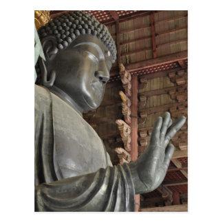 Nara no Daibutsu Postcard