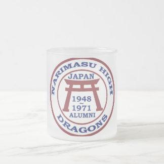 Narimasu High School Japan Dragons Coffee Mugs