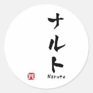 Naruto KATAKANA Round Sticker