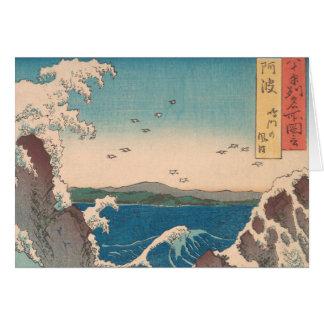 Naruto Whirlpool Japanese  Hiroshige art Card