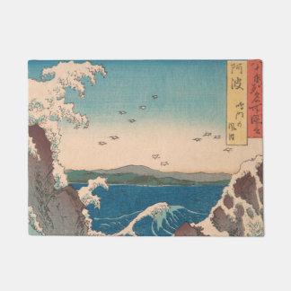 Naruto Whirlpool Japanese  Hiroshige art Doormat