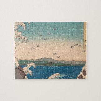 Naruto Whirlpool Japanese  Hiroshige art Puzzles