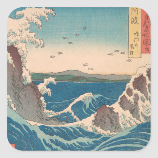 Naruto Whirlpool Japanese  Hiroshige art Square Sticker