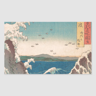 Naruto Whirlpool Japanese  Hiroshige art Sticker