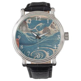 Naruto Whirlpool Wristwatch