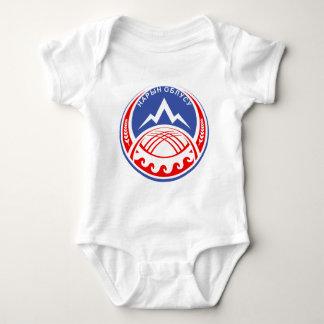 Naryn_obl_coa Baby Bodysuit