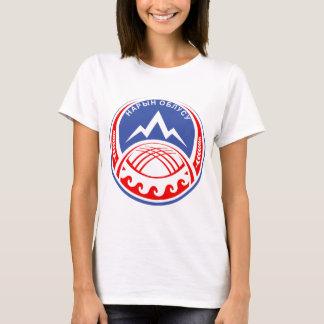 Naryn_obl_coa T-Shirt
