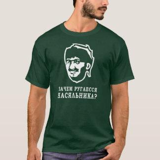 Nasha Russia Basic Hooded Sweatshirt