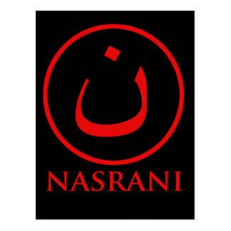 Nasrani  Christian Symbol Postcard