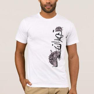 Nastaleeq Tehran 1203 T-Shirt