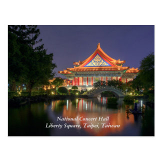 National Concert Hall / Liberty Square, Taipei Postcard