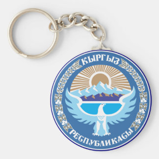 National Emblem of Kyrgyzstan Basic Round Button Keychain