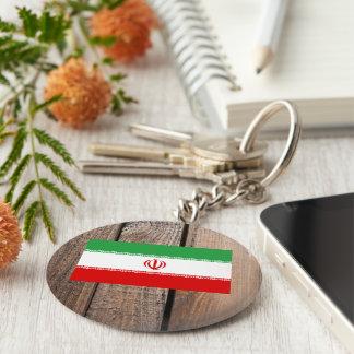 National Flag of Iran Keychain